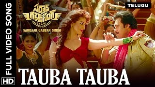 Tauba Tauba Song Lyrics - Sardar Gabbar Singh