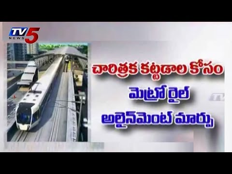Modifications In Metro Rail Alignments | Extension Of Metro Project : TV5 News