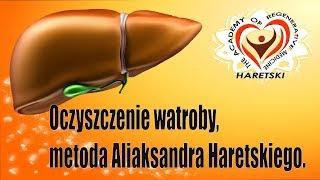 Oczyszczenie watroby, metoda Aliaksandr Haretski.