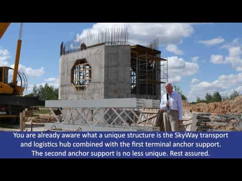 Tour of the EcoTechnoPark construction site