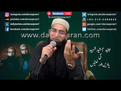 Video Junaid Jamshed Shaheed Ki Yaadein aur Naatain Khalid Mehmood download in MP3, 3GP, MP4, WEBM, AVI, FLV January 2017
