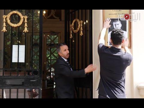 *الشرطة البريطانية تعتقل الناشط السيدأحمد الوداعي بعد تعليقه صورة نبيل رجب على سفارة آل خليفة في لندن*