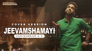 Video Jeevamshamayi   Theevandi   KS Harishankar   Cover Version   Kailas Menon   Harinarayanan BK MP3, 3GP, MP4, WEBM, AVI, FLV September 2018
