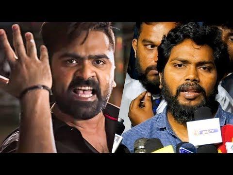 Pa Ranjith Supports Simbu on Periyar Kuthu Issue