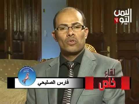 لقاء خاص مع الاستاذ عبده الجندي