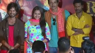 R...Rajkumar - Trailer Launch