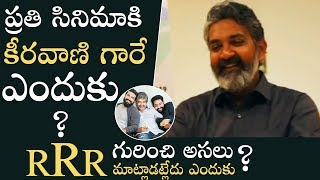 Director SS Rajamouli Superb Answers To Media Questions | India Conference 2019