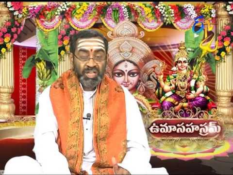 Uma-Sahasram-–-24th-May-2016--ఉమా-సహస్రమ్