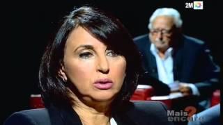 Mais encore avec Nabila Mounib – 1ére partie