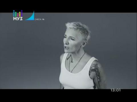 МУЗ-ТВ Онлайн - DomaVideo.Ru