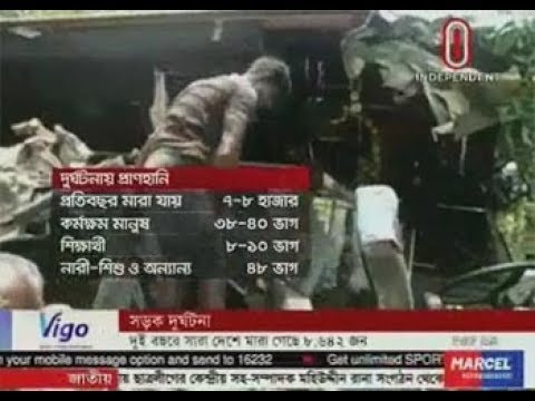 Road crashes increasing in country (21-10-2017)