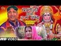 02 || Narender Kaushik Hit Bhajan 2018 || Baba Chola Sone Ka Chada || Haryanvi Songs 2018