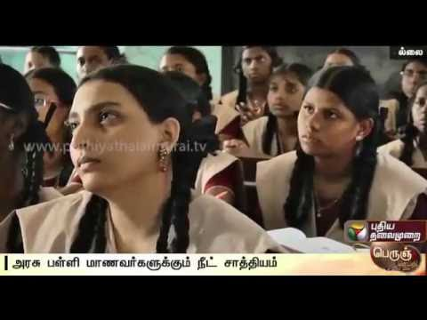 Nellai-govt-school-students-get-ready-for-medical-entrance-NEET--Details