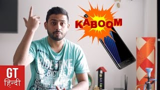 While everyone is looking for the best phone of 2016, we made a video on the worst phones that were launched this year. So let's take a look. Video accha laga ...