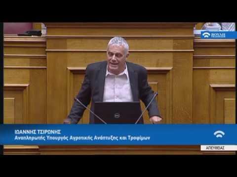 Ι.Τσιρώνης (Αν.Υπουργός Αγροτ.Ανάπτυξ.και Τροφ.)(Προϋπολογισμός 2018) (18/12/2017)