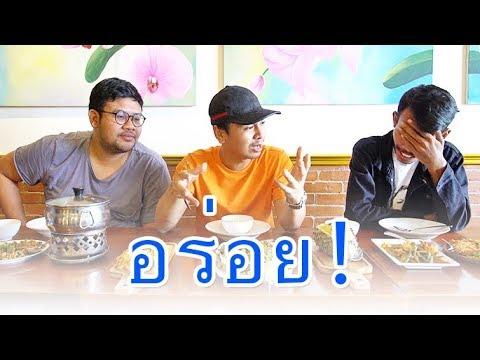 REVIEW RESTORAN THAILAND TERENAK DI JAKARTA!