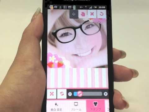 Video of DECO PURI ☆photo sticker