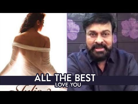 Mega Star Chiranjeevi Best Wishes To Lakshmi Rai's Julie 2 Movie