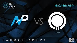 NP vs OnyX, Kiev Major Quals Сев.Америка, game 1 [GodHunt, 4ce]