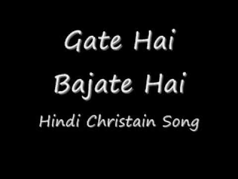 Video Gate Hai Bajate Hai download in MP3, 3GP, MP4, WEBM, AVI, FLV January 2017