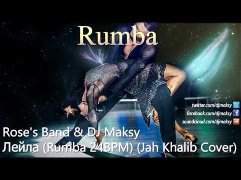 Лейла (Rumba khiêu vũ) - Roses Band & DJ Maksy