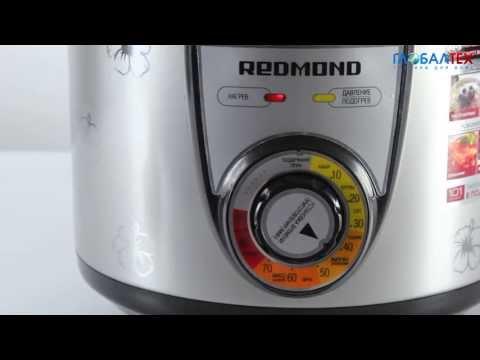 Скороварка redmond rmc-pm4507 рецепты - МУЛЬТИВАРКА. РУ - главный сайт о мультиварках
