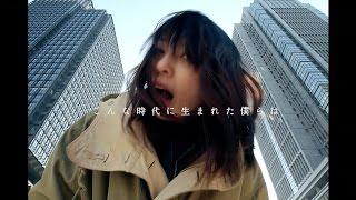 """白熊ピカソズ """"時代"""" (Official Music Video)"""