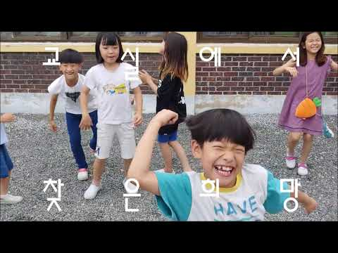 대야남초등학교