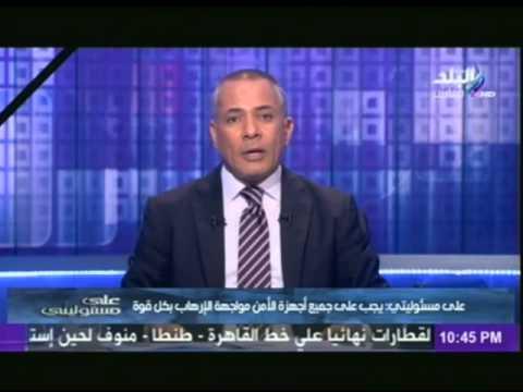 أحمد موسى: انزلوا دُكوا المطرية.. هيدمروا المؤتمر الاقتصادي