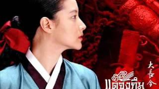 Video dong yi,dae jang geum,secretele de la palat si yi san MP3, 3GP, MP4, WEBM, AVI, FLV Maret 2018