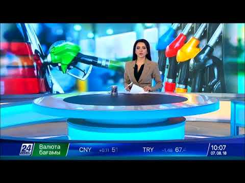 Выпуск новостей 10:00 от 07.08.2018