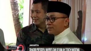 Video Ketum Partai Perindo Hary Tanoesoedibjo Hadiri Buka Puasa Bersam Petinggi Negara - iNews Pagi 23/06 MP3, 3GP, MP4, WEBM, AVI, FLV Desember 2017
