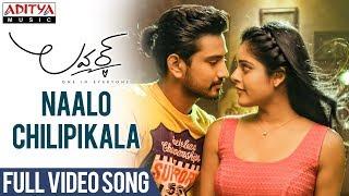 Video Naalo Chilipi Kala Full Video Song    Lover Video Songs    Raj Tarun, Riddhi Kumar MP3, 3GP, MP4, WEBM, AVI, FLV Oktober 2018