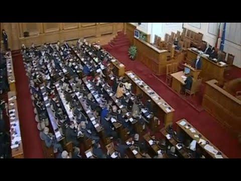 Επικύρωση συμφώνου «καλής γειτονίας» Βουλγαρίας – ΠΓΔΜ