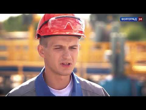 «Газпром трансгаз Волгоград». Выпуск от 01.09.2017