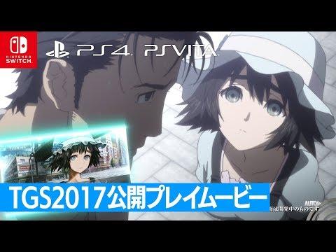 TGS2017公開プレイムービー