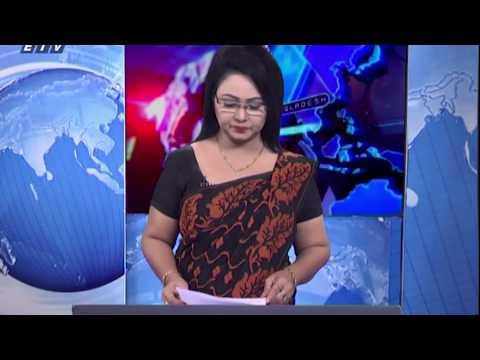 11 PM News || রাত ১১টার সংবাদ || 30 June2020 || ETV News