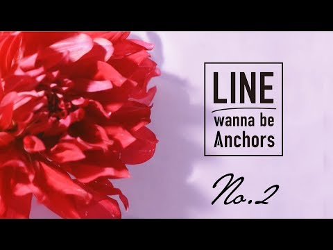 , title : 'LINE wanna be Anchors /『No.2』【Music Video】'