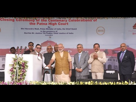 PM Modi at the Closing Ceremony of the Centenary Year Celebrations of Patna High Court