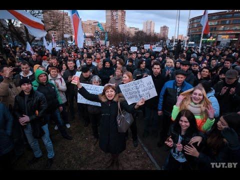 """Марш """"нетунеядцев"""" в Минске. Камера 1"""