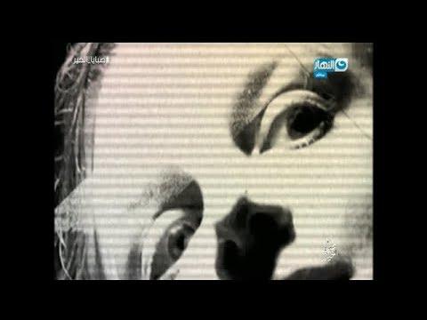 العرب اليوم - شاهد: ريهام سعيد تعرض جريمة قتل بشعة بسبب الجن