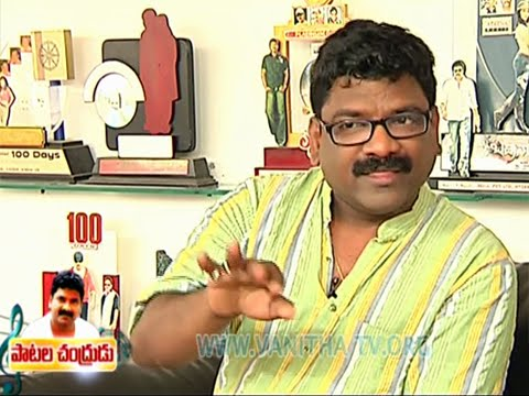 Lyricist Chandrabose Special Interview  Episode 6