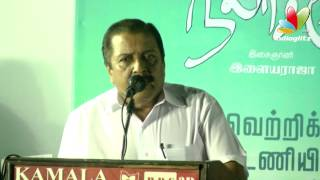 Sivakumar Explains What Is Nila Choru  | Chithirayil Nila Choru | Audio Launch | Tamil Movie