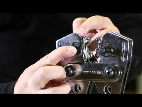 Видео 47538 КВТ Пресс-клещи гексагональные ПКГ-50 к-кт