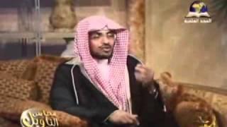 صالح المغامسي - محاسن التأويل - النور - الحلقة 3 - 3/4