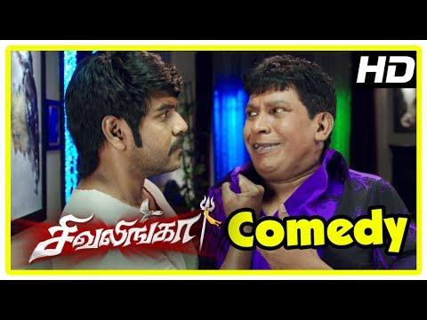 Shivalinga Movie Scenes | Raghava Vadivelu comedy | Raghava inquire Shakthi's parents | Ritika
