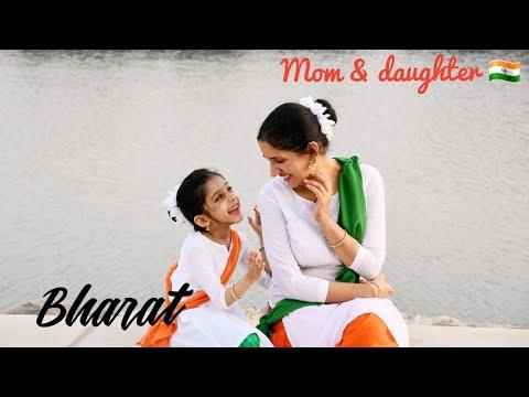 Bharat | Main rahoon ya na rahoon | Manikarnika | patriotic dance | Nivi & Ishanvi