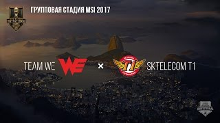 World Elite vs SKT T1 – MSI 2017 Group Stage. День 2: Игра 6 / LCL