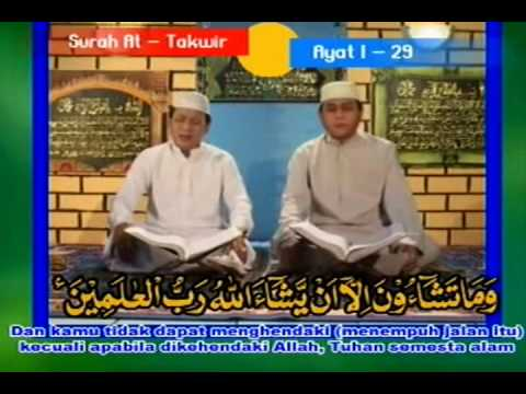 Surah Taqveer Beautiful Quran Recitation Indonesian Qurra