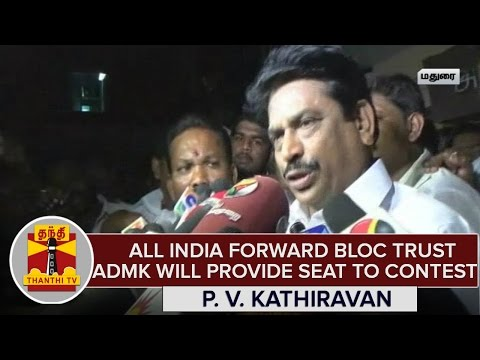 AIFBs-PV-Kathiravan-Trust-AIADMK-Will-Provide-Seats-To-Contest-in-Election-2016